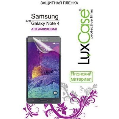 Пленка защитная для смартфонов LuxCase для Samsung Galaxy Note 4 (антибликовая) (52518)Пленки защитные для смартфонов LuxCase<br>Защитная пленка LuxCase для Samsung Galaxy Note 4 52518 (Антибликовая)<br>