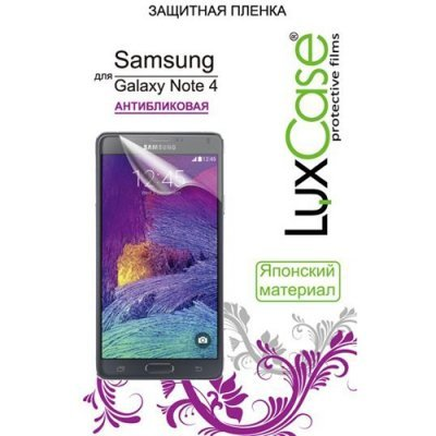 ������ �������� ��� ���������� LuxCase ��� Samsung Galaxy Note 4 (������������) (52518)