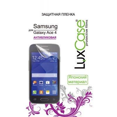 ������ �������� ��� ���������� LuxCase ��� Samsung Galaxy Ace 4 (������������) (52512)