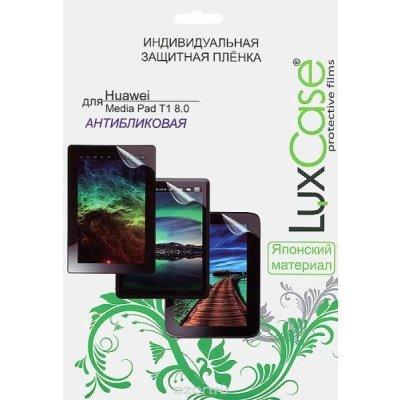 Пленка защитная для планшетов LuxCase для Huawei MediaPad T1 (антибликовая) (51612)