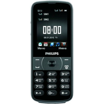 Мобильный телефон Philips Xenium E560 (Xenium E560) мобильный телефон philips xenium e168 black