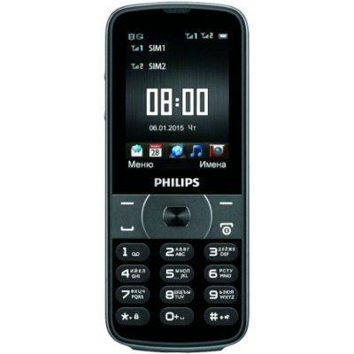 Мобильный телефон Philips Xenium E560 (Xenium E560) сотовый телефон philips e331 xenium brown