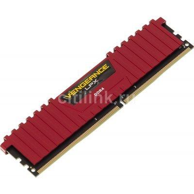 все цены на Модуль оперативной памяти ПК Corsair CMK8GX4M1A2400C14R (CMK8GX4M1A2400C14R) онлайн