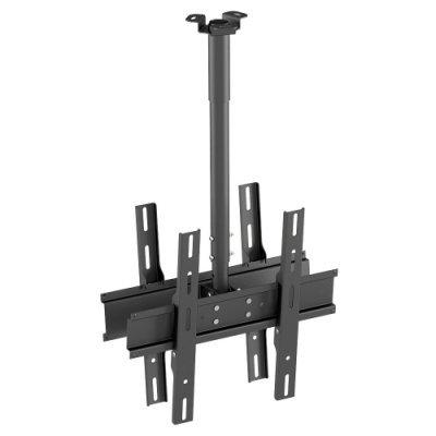 Кронштейн для ТВ и панелей потолочный Holder PR-102-B 32-65 черный (PR-102-B)Кронштейн для ТВ и панелей Holder<br>Кронштейн телевизионный Holder PR-102-B черный 32-65 макс.90кг потолочный фиксированный<br>