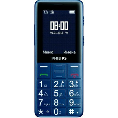 Мобильный телефон Philips Xenium E311 темно-синий (8712581733490) xenium