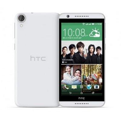 Смартфон HTC Desire 820G dual sim EEA Gloss White (99HAFF040-00)Смартфоны HTC<br>смартфон, Android 4.4<br>    поддержка двух SIM-карт<br>    экран 5.5, разрешение 1280x720<br>    камера 13 МП, автофокус<br>    память 16 Гб, слот для карты памяти<br>    3G, Wi-Fi, Bluetooth, GPS<br>    аккумулятор 2600 мАч<br>    вес 154 г, ШxВxТ 78.74x157.70x7.74 мм<br>