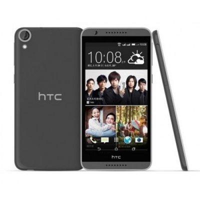 Смартфон HTC Desire 820G Dual Sim EEA Matt Grey (99HAFF041-00)Смартфоны HTC<br>смартфон, Android 4.4<br>    поддержка двух SIM-карт<br>    экран 5.5, разрешение 1280x720<br>    камера 13 МП, автофокус<br>    память 16 Гб, слот для карты памяти<br>    3G, Wi-Fi, Bluetooth, GPS<br>    аккумулятор 2600 мАч<br>    вес 154 г, ШxВxТ 78.74x157.70x7.74 мм<br>