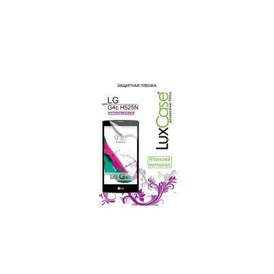 Пленка защитная для смартфонов LuxCase LG G4C (Антибликовая) (52230)Пленки защитные для смартфонов LuxCase<br><br>