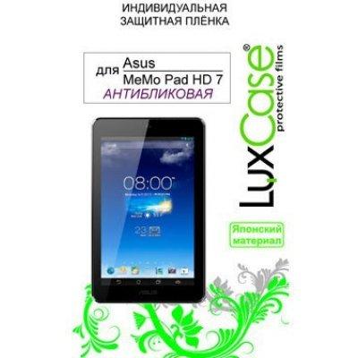 ������ �������� ��� ��������� LuxCase MeMO Pad HD 7 (������������) (51706)