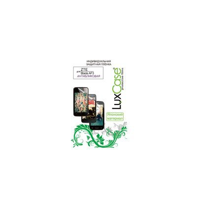 Пленка защитная для смартфонов LuxCase ZTE Blade AF3 (Антибликовая), (51412)Пленки защитные для смартфонов LuxCase<br><br>