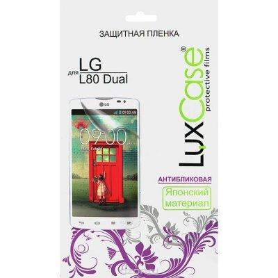 ������ �������� ��� ���������� LuxCase ��� LG L80 Dual (������������) (LuxCase ��� LG L80 Dual (������������))