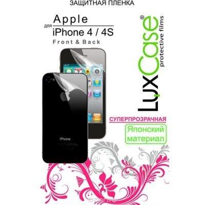 ������ �������� ��� ���������� LuxCase ��� Apple iPhone 4 ��������������� (LuxCase ��� Apple iPhone 4 ���������������)