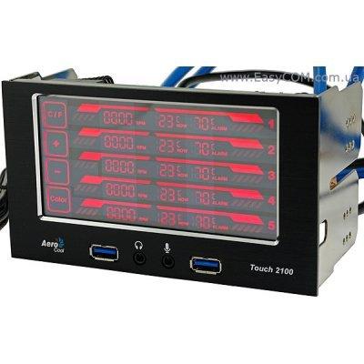 Контроллер системы охлаждения Aerocool Touch-2100 (EN51965)Контроллеры систем охлаждения Aerocool<br>Контроллер вентиляторов Aerocool Touch-2100 2x 5.25, 2x USB 3.0<br>