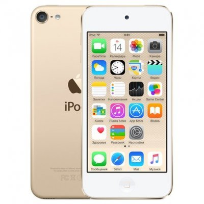 Цифровой плеер Apple iPod touch 64GB золотистый (MKHC2RU/A) плеер apple ipod nano 16gb gold mkmx2ru a