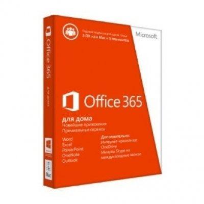 Офисное приложение Microsoft Office 365 Home 32/64 6GQ-00084 (6GQ-00084)Офисные приложения Microsoft<br>AllLngSub PKLic 1YR Online CEE C2R NR<br>
