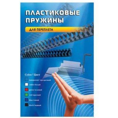 Пластиковые пружины для переплета Office Kit BP2152 8мм (на 31-50 листов) прозрачный (100шт) (BP2152) (BP2152)