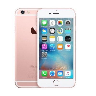 Смартфон Apple iPhone 6s 128Gb розовый золотистый (MKQW2RU/A)