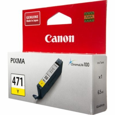Картридж для струйных аппаратов Canon CLI-471 Y для MG5740, MG6840, MG7740. Жёлтый (0403C001)Картриджи для струйных аппаратов Canon<br>Картридж Canon CLI-471 Y для MG5740, MG6840, MG7740. Жёлтый. 320 страниц.<br>