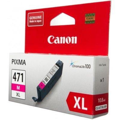 Картридж для струйных аппаратов Canon CLI-471XL M для MG5740, MG6840, MG7740. Пурпурный (0348C001)Картриджи для струйных аппаратов Canon<br>Картридж Canon CLI-471XL M для MG5740, MG6840, MG7740. Пурпурный. 715 страниц.<br>