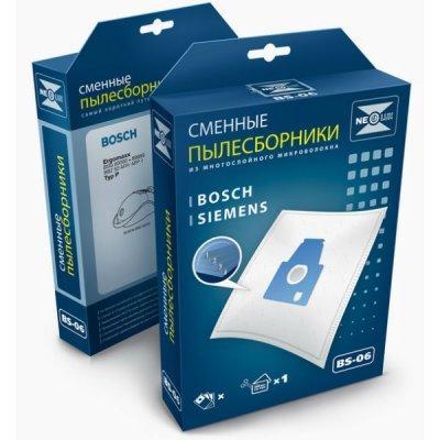 Пылесборник для пылесоса Neolux BS 06 (NEOLUX BS 06)Пылесборники для пылесосов Neolux<br>BS 06 Пылесборник синтетич., 4шт/уп., д/пыл Bosch/Siemens(тип Р) NEOLUX<br>