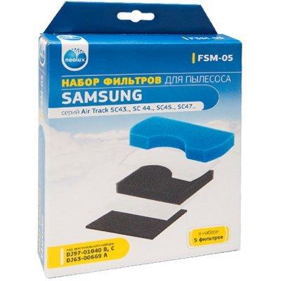 Фильтр для пылесоса Neolux FSM 05 (NEOLUX FSM 05)Фильтры для пылесоса Neolux<br>FSM 05 Набор фильтров д/пыл.Samsung (ориг.код DJ97-01040,С; DJ),5фильтров NEOLUX<br>