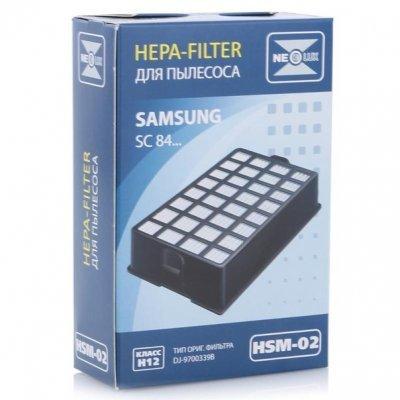 Фильтр для пылесоса Neolux HSM 02 (NEOLUX HSM 02)Фильтры для пылесоса Neolux<br>HSM 02 НЕРА-фильтр д/пыл.Samsung (ориг.код DJ-9700339B) NEOLUX<br>