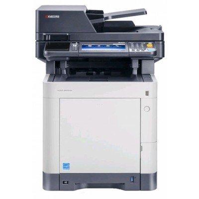 все цены на Цветной лазерный МФУ Kyocera ECOSYS M6035cidn (1102PB3NL0) онлайн