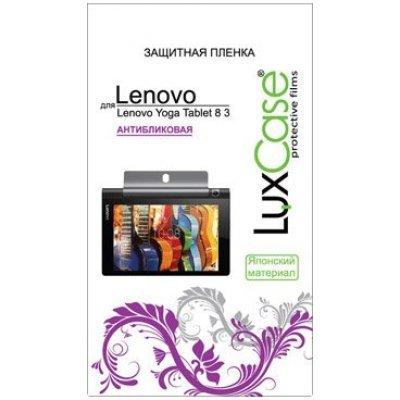 Пленка защитная для планшетов LuxCase для Lenovo Yoga Tablet 3 8 (Антибликовая) (51090)