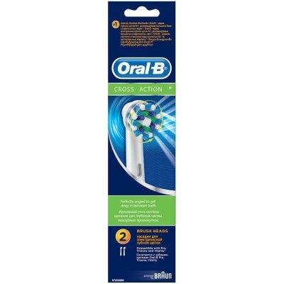 Насадка для зубной щетки Braun Oral-B CrossAction (упак.:2шт) (80270321) braun st 570