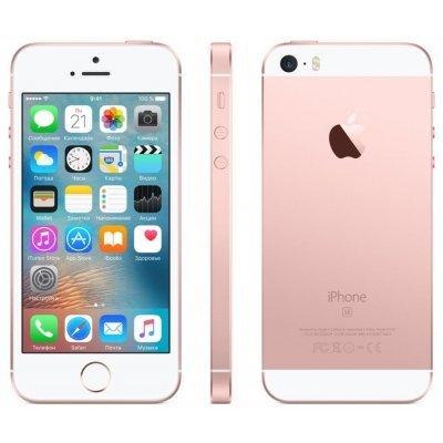 Смартфон Apple iPhone SE 16 Gb розовое золото (MLXN2RU/A)Смартфоны Apple<br>дисплей 4, процессор A9 (два ядра Twister, 1.85 ГГц), камера 12 МП, запись видео в 4К, 16 Гб встроенной памяти, аккумулятор 1642 мАч<br>