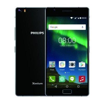 смартфон philips xenium v526 lte navy Смартфон Philips Xenium X818 (867000139401)