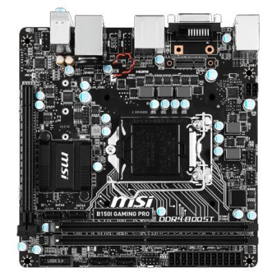 Материнская плата ПК MSI B150I GAMING PRO (B150I GAMING PRO)Материнские платы ПК MSI<br>Мат. плата MSI B150I GAMING PRO &amp;lt;S1151, B150, 2*DDR4, PCI-E16x, HDMI, DVI, SATA III, GB Lan, USB3.0,<br>