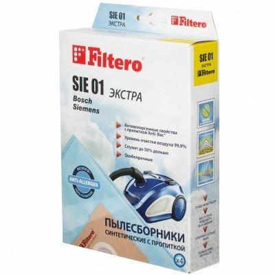 Пылесборник для пылесоса Filtero SIE 01 (4) Экстра (SIE 01 (4) ЭКСТРА) filtero sie 01 xxl экстра