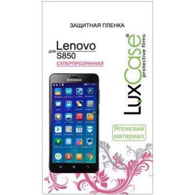 Пленка защитная для смартфонов LuxCase для Lenovo S850 (Суперпрозрачная) (51081)