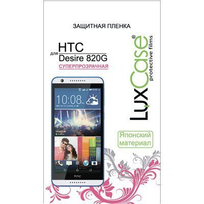 Пленка защитная для смартфонов LuxCase для HTC Desire 820G (Суперпрозрачная) (53122)Пленки защитные для смартфонов LuxCase<br>Защитная пленка LuxCase для HTC Desire 820G (Суперпрозрачная)<br>