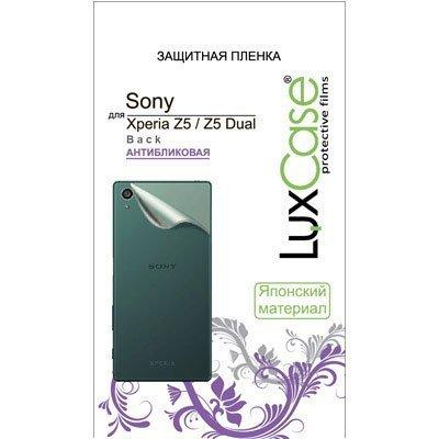 Пленка защитная для смартфонов LuxCase для Sony Xperia Z5 / Z5 Dual (Back) (Антибликовая) (81145)Пленки защитные для смартфонов LuxCase<br>Защитная пленка LuxCase для Sony Xperia Z5 / Z5 Dual (Back) (Антибликовая)<br>