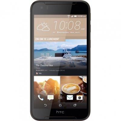 Смартфон HTC Desire 830 Dual Sim черный/золотистый (99HAJU033-00) смартфон htc desire 830 dual sim blue
