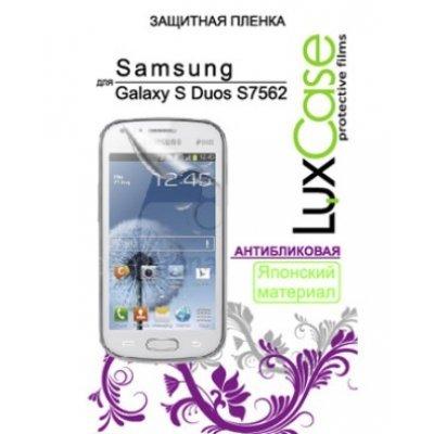 ������ �������� ��� ���������� LuxCase ��� Samsung Galaxy S Duos, S7582 (������������) (80546)