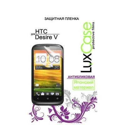 Пленка защитная для смартфонов LuxCase для HTC Desire V (Антибликовая) (80336)