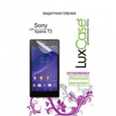 ������ �������� ��� ���������� LuxCase ��� Sony Xperia T3, (������������) (80651)