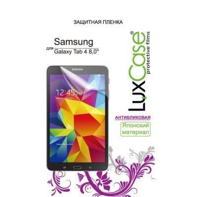 Пленка защитная для планшетов LuxCase для Samsung Galaxy Tab 4 8.0 (Антибликовая) (80846)