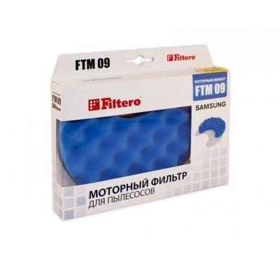 Фильтр для пылесоса Filtero FTM 09 (FTM 09)Фильтры для пылесоса Filtero<br>Предмоторный фильтр Filtero FTM 09<br>