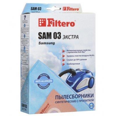 Пылесборник для пылесоса Filtero SAM 03 (4) Экстра (SAM 03 (4) ЭКСТРА)