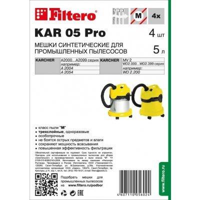 Пылесборник для пылесоса Filtero KAR 05 (4) Pro (KAR 05 (4) PRO)Пылесборники для пылесосов Filtero<br>Пылесборники Filtero KAR 05 (4) Pro для: KARCHER A2000-A2099/MV2WD2.000-WD2.399<br>
