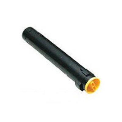 Картридж (C13S050195) EPSON для AcuLaser C9100 желтый (C13S050195)Тонер-картриджи для лазерных аппаратов Epson<br>Оригинальный тонер-картридж Epson. Заявленный ресурс: 12 000 страниц А4 при заполнении в 5%. Совместимый с Epson AcuLaser C9100.<br>