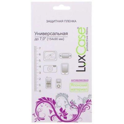 Пленка защитная для смартфонов LuxCase универсальная 7   (154x90 мм) Антибликовая (80133), арт: 246606 -  Пленки защитные для смартфонов LuxCase