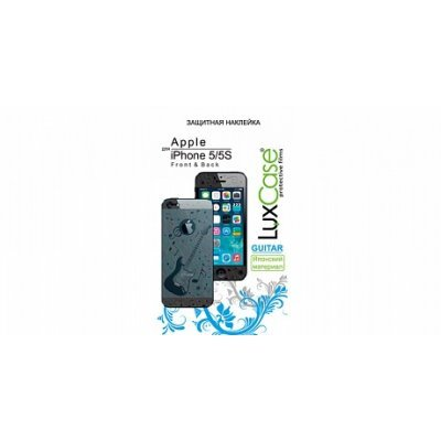 ������ �������� ��� ���������� LuxCase Apple iPhone 5/5S (Front&Back) Guitar x2 80289 (80289)