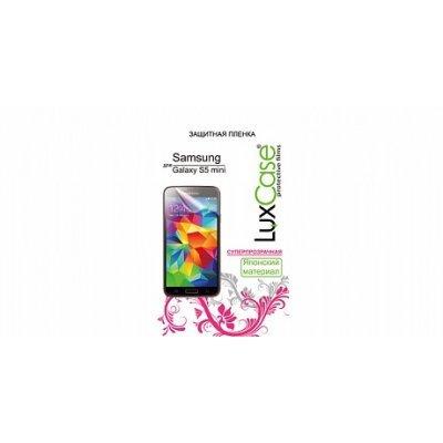 Пленка защитная для смартфонов LuxCase для Samsung Galaxy S5 mini SM-G800 (Суперпрозрачная) (80858) ударопрочный чехол портмоне для samsung galaxy s5 mini g800 на силиконовой основе красный green c