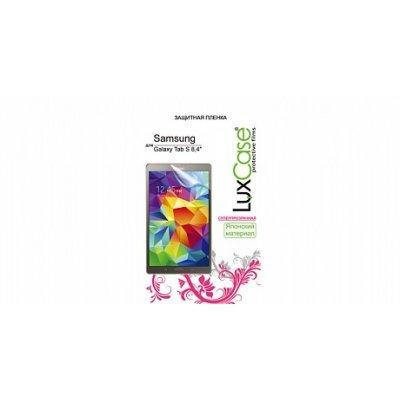 Пленка защитная для планшетов LuxCase для Samsung Galaxy Tab S 8.4 (Суперпрозрачная) (80864)