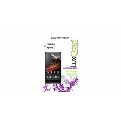 ������ �������� ��� ���������� LuxCase ��� Sony Xperia L C2104 (������������) (80927)
